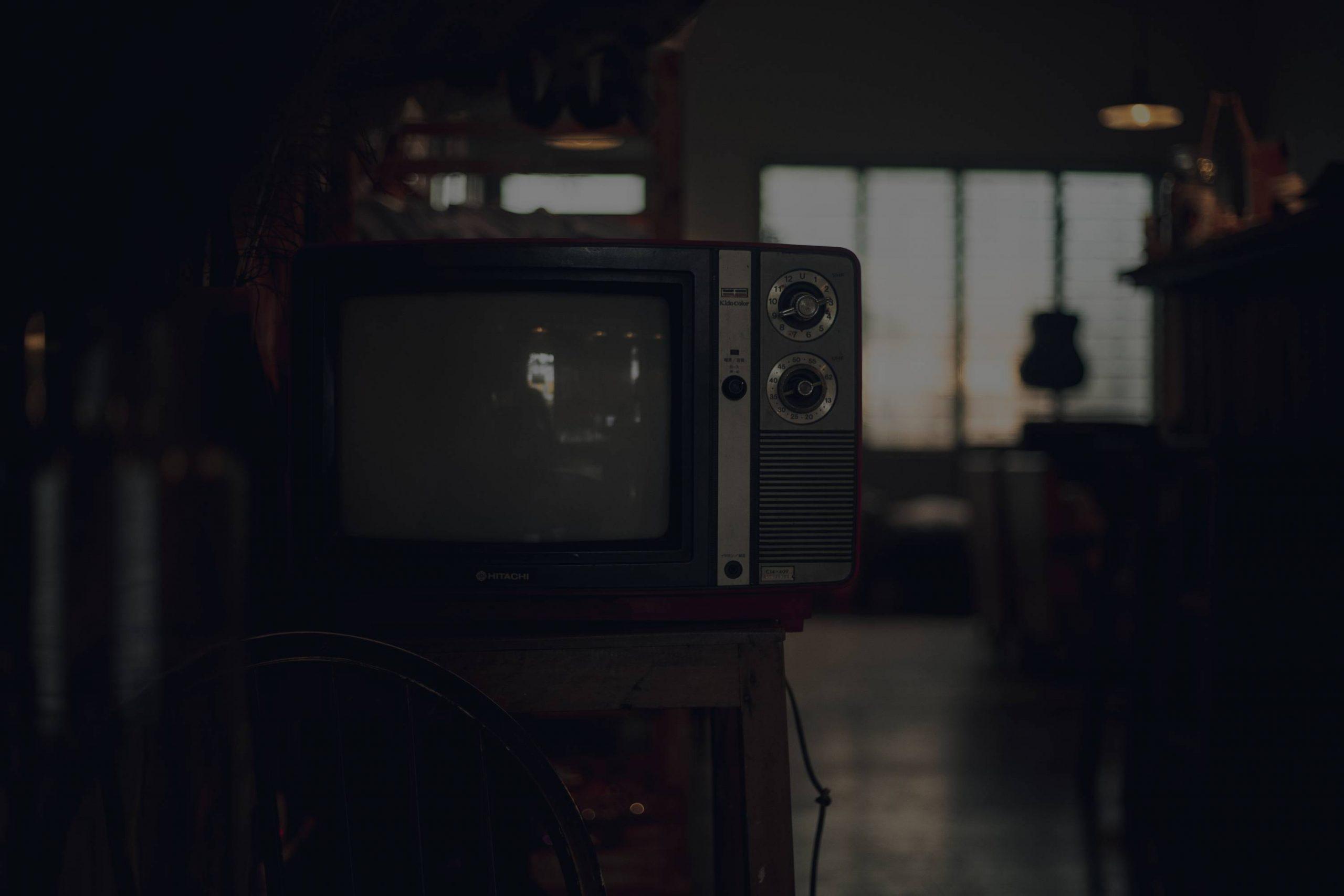 ESENYURT  Televizyon Servisi